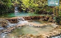 Екскурзия до Крушунски водопади, Деветашка пещера и Ловеч с еднодневна екскурзия с осигурен транспорт и екскурзовод от Глобул Турс!