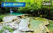 Екскурзия до Крушунски водопади, Ловеч, В. Търново, Преслав и Плиска! Нощувка със закуска, плюс транспорт