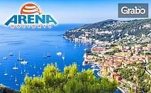 Екскурзия до Лазурния бряг! Виж Италия и Франция през Септември, с 4 нощувки със закуски и транспорт