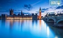 Екскурзия до Лондон - сърцето на Британия, през октомври или ноември! 3 нощувки в хотел от веригата Travelodge, билет с летищни такси, застраховка