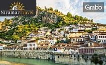 Екскурзия до Македония и Албания за 22 Септември! 3 нощувки със закуски и вечери, плюс транспорт