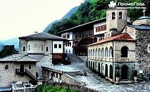 Екскурзия до Македония - старинни  манастири, езера и речни каньони (3 дни/2 нощувки със закуски) за 240 лв.