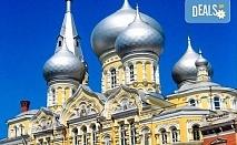 Екскурзия до Одеса, перлата на украинското Черноморие! 3 нощувки със закуски, период по избор, транспорт и екскурзовод