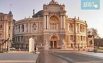 Екскурзия до Одеса през октомври с Караджъ Турс! 2 нощувки със закуски в хотел 2/3*, транспорт и програма!
