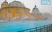Екскурзия за Осми декември до Будапеща и бонус: посещение на Нови Сад - 2 нощувки със закуски, транспорт и възможност за посещение на Виена от Еко Тур!