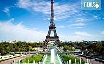 Екскурзия до Париж и Лондон със самолет и влак TGV през Лa Мaнша! 5 нощувки със закуски, самолетен билет, летищни такси и трансфери!