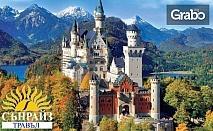 Екскурзия до Плитвички езера, Залцбург, Баварски кралски замъци, езерото Химзее и Загреб! 4 нощувки със закуски и транспорт