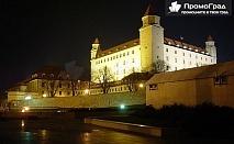 Екскурзия до Прага и Братислава (5 дни/3 нощувки със закуски) за 276 лв.