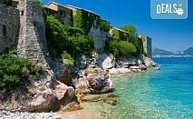 Екскурзия през есента до Будва, Охрид, Струга и Тирана! 4 нощувки с 4 закуски и 3 вечери, транспорт, водач и възможност за посещение на Дубровник и Котор!