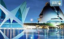 Екскурзия през март във Валенсия, ренесансовия град на Испания! 4 нощувки със закуски и самолетен билет от Сън Травел!