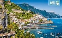Екскурзия през септември до Лазурния бряг - Италия и Френска Ривиера! 4 нощувки със закуски, хотели 3*, транспорт, екскурзовод и богата програма!