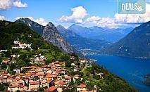 Екскурзия през юли до Австрия, Лихтенщайн, Швейцария и Италия! 5 нощувки със закуски, транспорт и богата програма от Дари Тур!