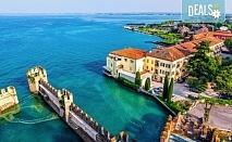 Екскурзия през юли в Италия: Любляна, Верона, Падуа, Венеция, Лаго Ди Гарда, Сирмионе и Пескиера Дел Гадра: 3 нощувки със закуски и транспорт от Комфорт Травел!
