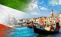Екскурзия през юни в Италия! Елате до: Любляна, Верона, Падуа, Венеция, Лаго Ди Гарда, Сирмионе и Пескиера Дел Гадра: 3 нощувки със закуски и транспорт от Комфорт Травел!
