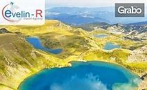 Екскурзия до Рилски езера и Цари Мали град! 2 нощувки със закуски в Паничище и транспорт