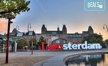 Екскурзия до романтичния Амстердам! 3 нощувки със закуски, самолетен билет и водач, от София Тур!