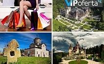 Екскурзия Румъния – Букурещ и земята на Дракула от Бамби М Тур