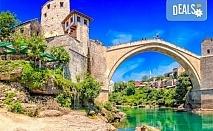 Екскурзия до Сараево, Босна и Херцеговина! 3 нощувки със закуски, транспорт и посещение на Андричград и Босненските пирамиди!
