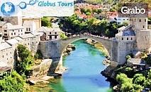 Екскурзия до Сърбия и Босна и Херцеговина през Октомври! 3 нощувки със закуски и вечери, плюс транспорт