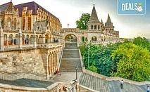 Екскурзия в сърцето на Европа на дата по избор! 3 нощувки със закуски, транспорт и посещение на Прага, Братислава, Виена и Будапеща!