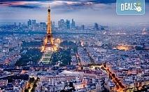 Екскурзия в сърцето на Европа! Париж, Виена, Женева, Милано - 8 нощувки със закуски в хотели 2/3*, транспорт и богата програма!
