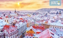 Екскурзия в сърцето на Европа - Прага, Дрезден, Виена и Будапеща, през декември! 3 нощувки със закуски, транспорт и програма!