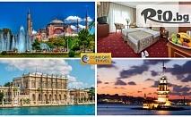 Екскурзия за шопинг фестивала в Истанбул! 2 нощувки със закуски в хотел Ватан Азур 4*, автобусен транспорт и екскурзовод, от Комфорт Травел