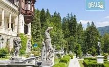 Екскурзия до Синая и Букурещ, с възможност за посещение на Бран със замъка на Дракула и Брашов: 2 нощувки със закуски и транспортот София, Плевен и Русе!