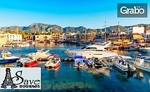 Екскурзия до слънчевия Кипър през Февруари! 3 нощувки със закуски в Кирения, плюс транспорт с автобус и самолет