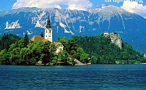 Екскурзия до Словения и Италия с възможност за посещение на най- известният увеселителен парк Гардаленд! Транспорт, 5 дни, 3 нощувки и забавна туристическа програма от Еко Тур Къмпани