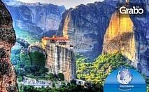 Екскурзия до Солун и Олимпийската ривиера! 2 нощувки със закуски, плюс транспорт