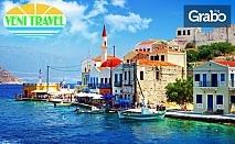 Екскурзия до Солун и Паралия Катерини! 2 нощувки със закуски, плюс транспорт и възможност за Метеора