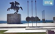 Екскурзия до Солун и Паралия Катерини през юни с Дениз Травел! 2 нощувки със закуски в хотел 2/3*, транспорт и панорамен тур в Солун!