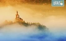 Екскурзия до трите български столици - Велико Търново, Плиска и Велики Преслав: 2 нощувки със закуски, екскурзовод и транспорт от Пловдив!