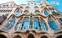 Екскурзия до Венеция, Милано, Френската ривиера и Барселона: 6 нощувки със закуски, транспорт от Плевен!
