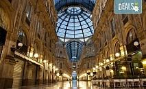 Екскурзия до Венеция, Верона, Милано и Любляна през май, с Дари Травел! 3 нощувки със закуски в хотели 2/3*, комбиниран транспорт и програма