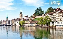 Екскурзия до Верона, Берн, Цюрих, Женева, Монтрьо и Милано, през октомври, с Караджъ Турс! 4 нощувки със закуски и транспорт