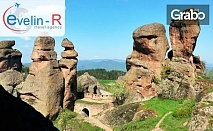 Екскурзия до Враца, Козлодуй, Видин, Белоградчишките скали и пещерата Леденика! 2 нощувки със закуски, плюс транспорт