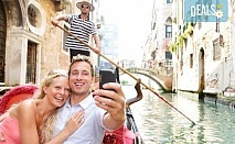 Екскурзия до Загреб и Верона! Възможност за посещение на Венеция и шопинг в Милано! 5 дни, 3 нощувки със закуски, транспорт от Далла Турс!