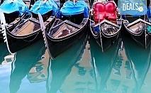 Екскурзия до Загреб, Верона и Венеция на дата по избор! 3 нощувки със закуски, транспорт и възможност за посещение на Милано, от Караджъ Турс!