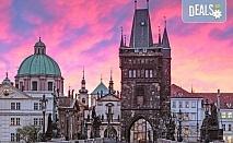 Екскурзия до златна Прага - градът на 100-те кули през април! 3 нощувки със закуски в хотел 3* и посещение на Бърно