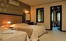 Есен в Айвалък, Турция: 7 нощувки на база All Inclusive в хотел Ayvalik Beach 3* от 473 лв.