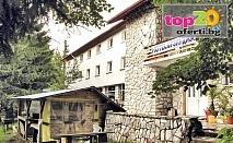 Есен в Планината! Нощувка със закуска, закуска и вечеря или закуска, обяд и вечеря в Хижа Бузлуджа - Нова, край Казанлък, от 17 лв. на човек!