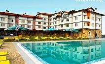 Есенен релакс в село Баня! Нощувка със закуска или закуска и вечеря + минерален басейн в хотел Вита Спрингс