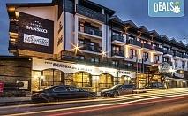 Есенна почивка в хотел Банско СПА & Холидейз 4*, Банско! 1 или 2 нощувки на база All Inclusive, ползване на басейн и СПА!
