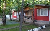 Фамилни къщички с оборудвана кухня в комплекс Йони през Септември - Нощувка за четирима - 48 лв. или девет човека -108 лв. на метри от плажа Атлиман