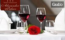 14 Февруари в София! Нощувка с романтична вечеря за двама, плюс бутилка вино и празнична украса