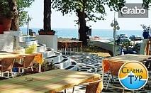 В Гърция за Гергьовден! Екскурзия до Паралия Катерини и Литохоро с 2 нощувки със закуски и транспорт