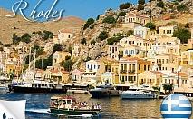 Гърция, о.Родос, Meliton 3*: 3/5 нощувки, All incl, цени от 130лв на човек