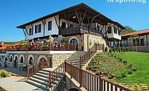 Гергьовден в Арбанаси! 2 или 3 нощувки със закуски, празничен обяд или вечеря и релакс зона в Рачев хотел Резиденс****